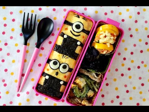 MINIONS Bento Lunch Box Kyaraben Recipe ミニオンズキャラ�当レシピ