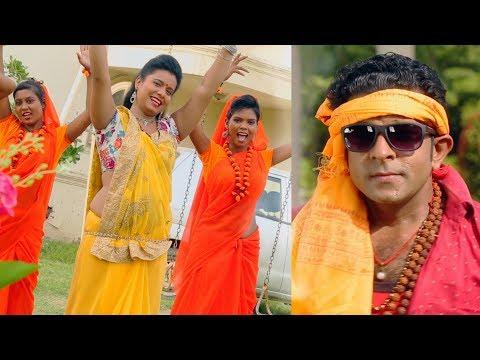 Super Hit DJ Kanwar Geet 2017 Balam Ludhiyana Se Aa Jana (Indal Nirala)