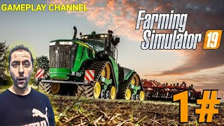 Farming Simulator 19 - #1 - Proviamolo insieme! - [HD - ITA]
