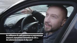 В потоке с Петром Шкуматовым  Вып 5