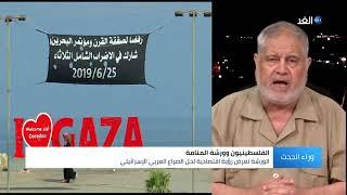 أحمد يوسف: أي حل سياسي دون دولة فلسطينية مرفوض والبلاد ليست للبيع أو المقايضة