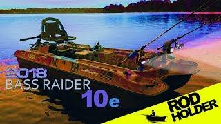 Pelican Bass Raider 10e - Custom Rod Holder