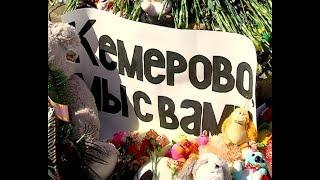 Новомосковці несуть квіти та іграшки до каменя «Істок Дона»