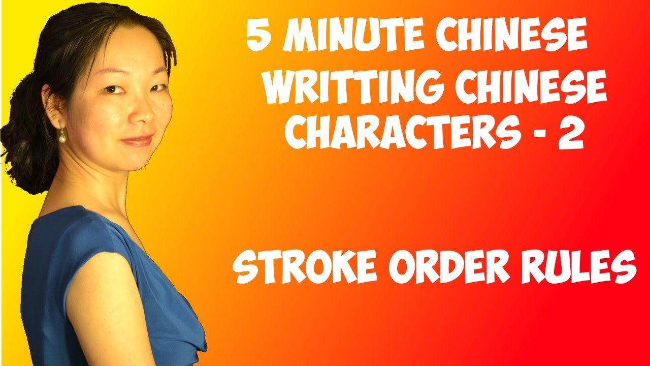 Does Chinese Write From Left-Right?
