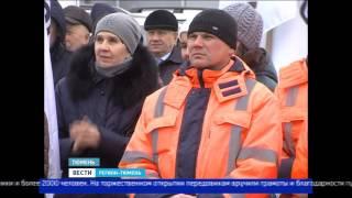 видео Бурение скважин на воду по Ялуторовскому тракту