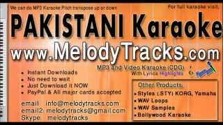 Sone di tavitri - Noor jahan KarAoke - www.MelodyTracks.com