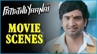 Pattathu Yaanai - Tamil Movie - Santhanam Comedy Intro | Vishal | Santhanam | Thaman