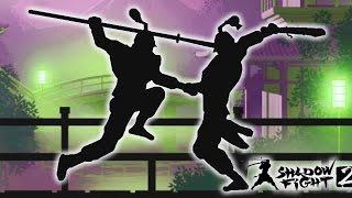 - Shadow Fight 2 ПОБЕДИЛ ТИГРА и ЗАБРАЛ НАГИНАТУ ЯСТРЕБА Игровой мультик для детей БОИ С ТЕНЬЮ