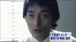 日本の皇后陛下が草なぎ剛主演映画『僕と妻の1778の物語』を 草なぎと共...