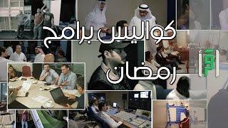 ماذا يحدث في البتراء مع الدكتور محمد نوح القضاة وما قصة سنا