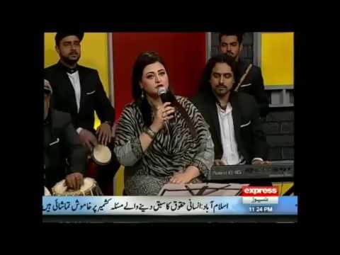 Nigahein Mila Kar Badal Janay Walay By Mughira Ahmad