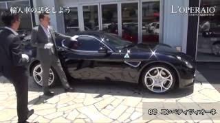 輸入中古車販売専門店ロペライオの試乗インプレッション、第104回は、ア...