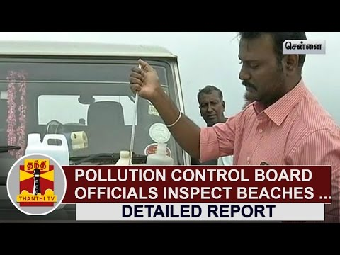 Pollution Control Board Officials inspect Beaches in Chennai | Thanthi TV