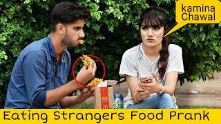 Eating Strangers Food Prank in Pakistan @That Was Crazy