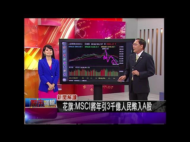 【股市周報-非凡商業台曾鐘玉主持】20180429part.5(柯孟聰)
