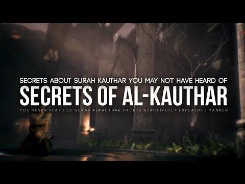 You Never Heard of Surah Kauthar Like This