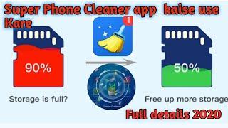 Super Phone Cleaner - Space Cleaner   phone cleaner du speed booster 2020   screenshot 1