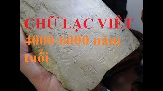 Gambar cover Phát hiện chấn động chữ Việt cổ 4000-6000 năm tuổi tại Quảng Tây, Trung Quốc ( 25 )