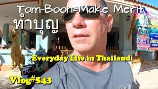 Make Merit ทำบุญ Tom=boon. Everyday life living in Thailand