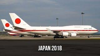Поездка в Японию - Toyota Cup 2018