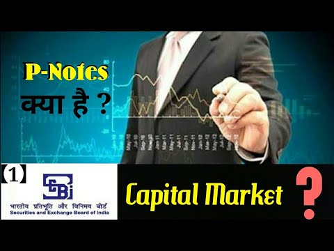 【1】Capital Markets &  SEBI