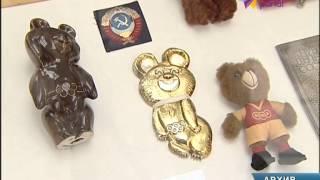 видео Оформление школьного музея: разработка и оборудование для музеев