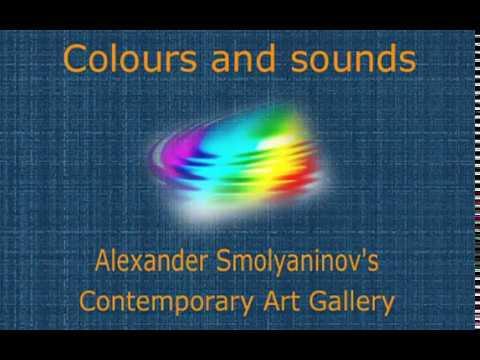 Краски и звуки. Лариса Серебренникова