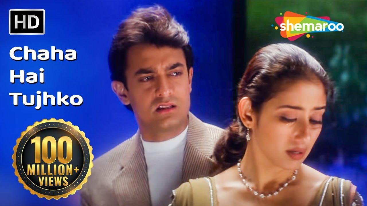 Download Chaha Hai Tujhko | Mann (1999) | Aamir Khan | Manisha Koirala | Udit Narayan Romantic Song