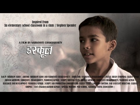 Eskool | Short Film | Indian Slums | Slum Education