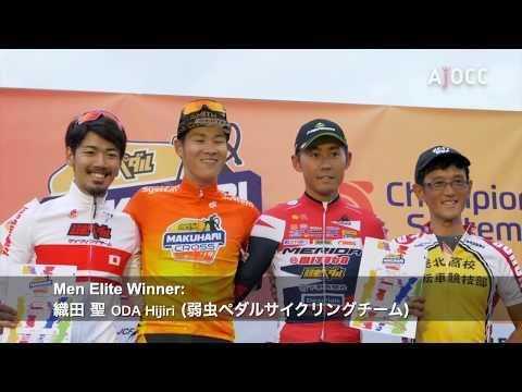 '19-'20 JCX #2: Yowamushi-Pedal Makuhari Cross P/b Champion System