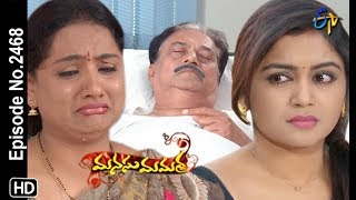 Manasu Mamata | 18th December 2018 | Full Episode No 2468 | ETV Telugu