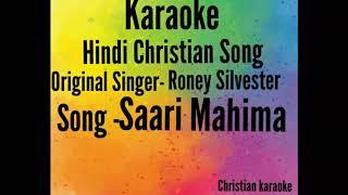 Saari Mahima Karaoke