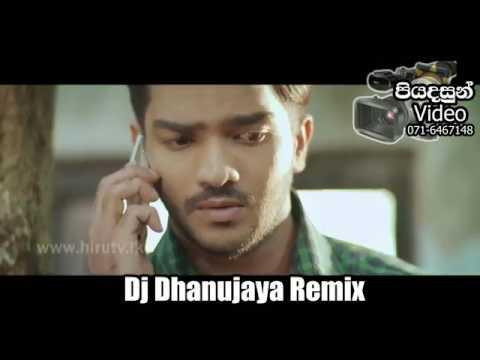 Wadimal Obe Hithata Dj Video Remix By Piyadasun