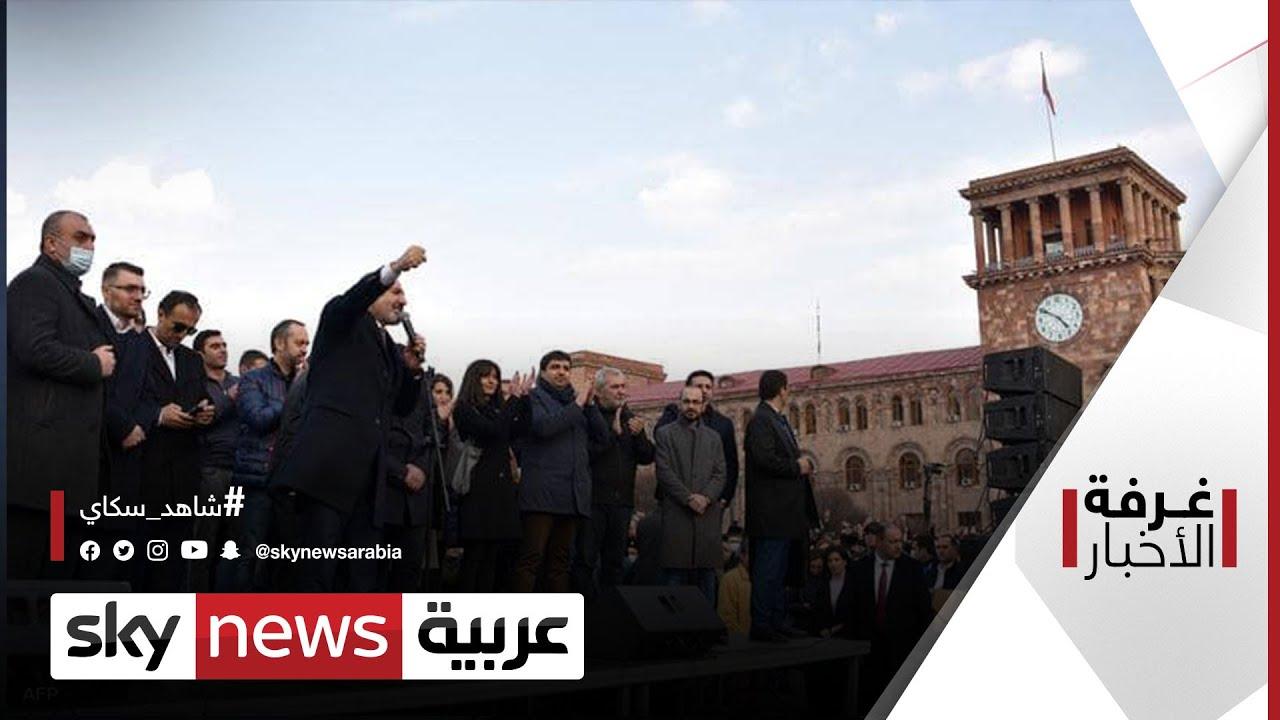 أرمينيا..محاولة انقلاب فاشلة وتحركات في الشوارع | غرفة الأخبار  - نشر قبل 8 ساعة