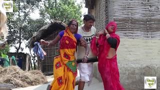 रामलाल के घरमै भेल महाभारत भात खातिर | RAMLAL | FULMATIYA | MAITHILI COMEDY |MAITHILI KHUSHI