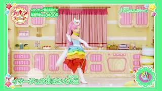 【楽曲情報】好評発売中! 「キラキラ☆プリキュアアラモード sweet etud...