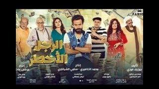 الاعلان الرسمي فيلم / الرجل الاخضر  / سامح حسين / بجميع دور العرض