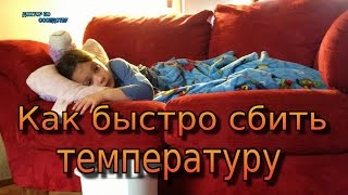 видео Алкоголь после сотрясения мозга, можно ли пить, последствия и осложнения