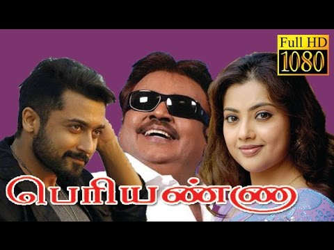 Tamil Full Movie HD | Periyanna | Suriya,Vijayakanth,Meena | Superhit Movie