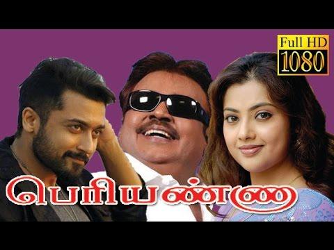 Tamil Full Movie HD | Periyanna | Suriya,Vijayakanth,Meena | Superhit Movie