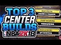 top 3 best center builds   nba 2k18 road to 99