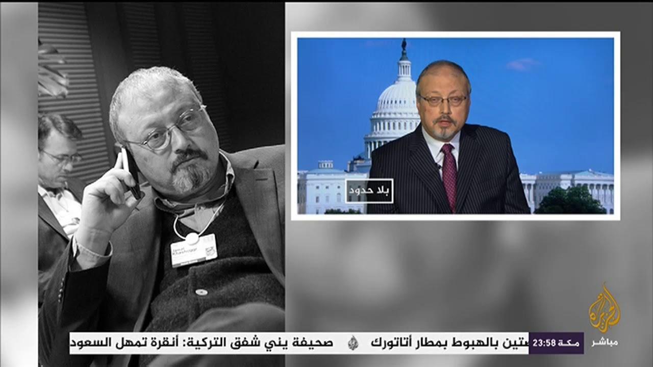 """كلمات خاشقجي في لقاءاته مع شبكة """"الجزيرة"""" عن الربيع العربي والحريات"""