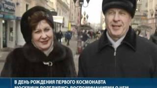 Москвичи повторили знаменитое