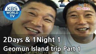 2 Days and 1 Night Season 1 | 1박 2일 시즌 1 - Geomun Island trip, part 1