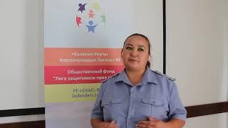 Обучение ИДН и социальных педагогов 1