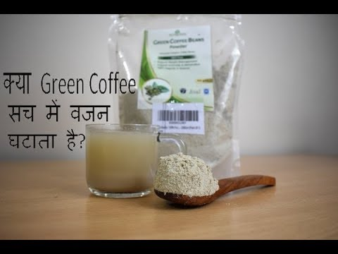 Is Green Coffee Effective For Weight loss? How To Make ...