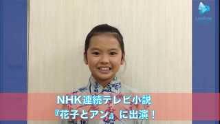 平成26年度前期のNHK連続テレビ小説『花子とアン』に吉高由里子さん演じ...