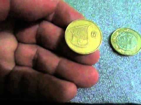 Moeda de israel 1997 new shekel Arpa