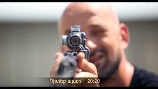 Taqnvac Ser - Episode 69 - 28.07.2016