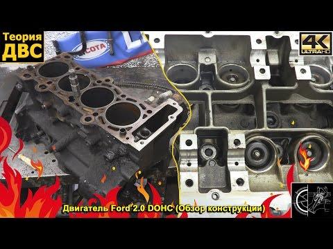 двигатель dohc 16v ремонт и